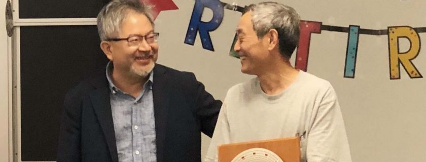 Jian-Sheng Xia retirement party